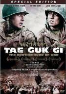 Tae Guk Gi / Shiri (2 Pack) Movie