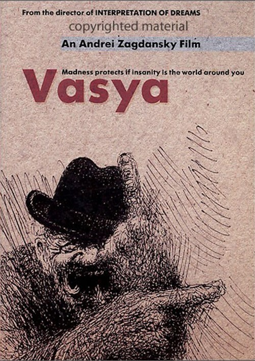 Vasya Movie