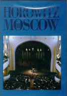 Horowitz In Moscow Movie