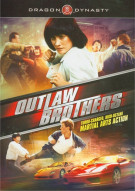 Outlaw Brothers Movie