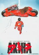 Akira Movie