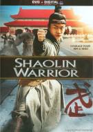 Shaolin Warrior (DVD + UltraViolet) Movie