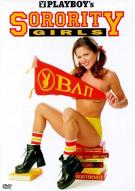 Playboy: Sorority Girls Movie