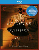 Brighter Summer Day, A: The Criterion Collection Blu-ray