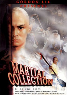 Gordon Liu Presents: Martial Collection Movie