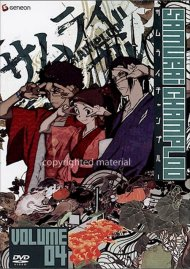 Samurai Champloo: Volume 4 Movie