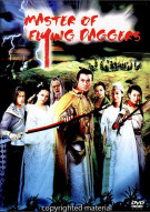 Master Of Flying Daggers Movie