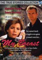 My Breast Movie