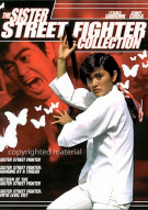 Sister Street Fighter Collection, The Movie