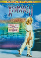 Xanadu: Magical Music Edition Movie