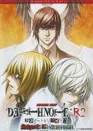 Death Note: Re-Light Volume 2 - Ls Successors Movie
