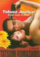 Yakuza Justice: Erotic Code Of Honor Movie