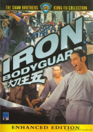 Iron Bodyguard Movie