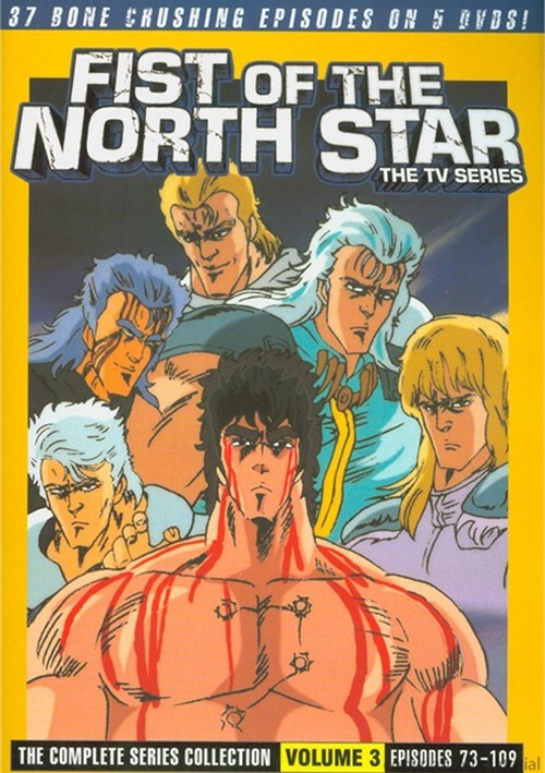 Fist Of The North Star: The Complete Series Collection - Volume 3 Movie