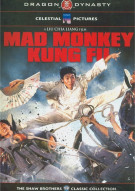 Mad Monkey Kung Fu Movie