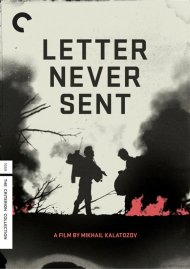 Letter Never Sent: The Criterion Collection Movie