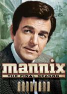 Mannix: The Final Season Movie