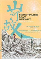 Mountains May Depart Movie