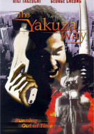 Yakuza Way, The Movie