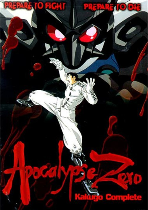 Apocalypse Zero 1 & 2: Kakugo Complete Movie