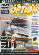 JDM Option International: Volume 27 - D1GP Round 2 Sugo Movie