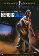 Heroic Ones, The Movie
