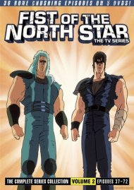 Fist Of The North Star: The Complete Series Collection - Volume 2 Movie