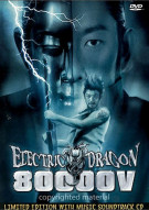 Electric Dragon 80,000V Movie