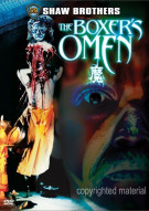 Boxers Omen, The Movie