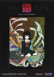 Hell Girl: Volume 1 Movie