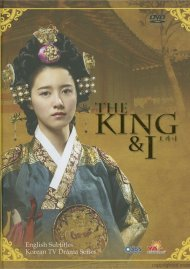King & I, The: Vol. 2 Movie