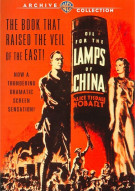 Oil For The Lamps Of China Movie