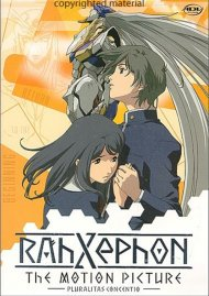 RahXephon: The Motion Picture Pluralitas Concentio Movie