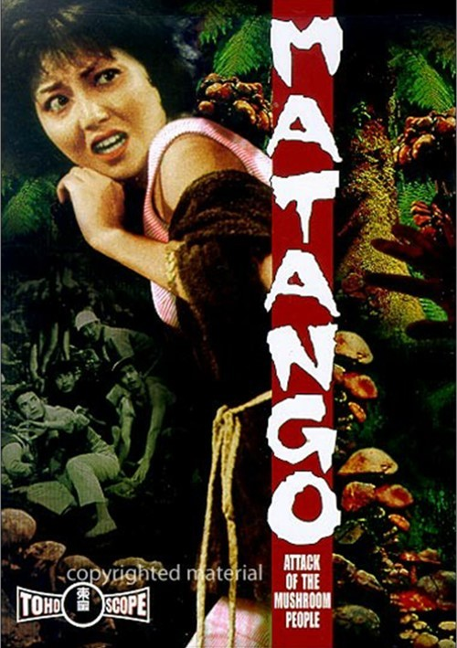 Matango: Attack Of The Mushroom People Movie