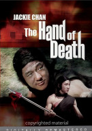 Hand Of Death, The Movie