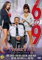 6 To 9 (Peach) Movie