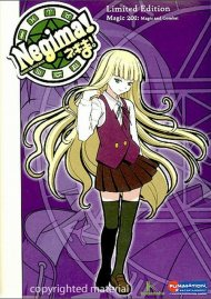 Negima: Volume 2 - Limited Edition Movie