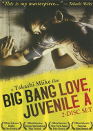 Big Bang Love, Juvenile A Movie