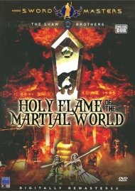 Holy Flame Of The Martial World Movie