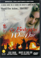 Bride with White Hair Movie