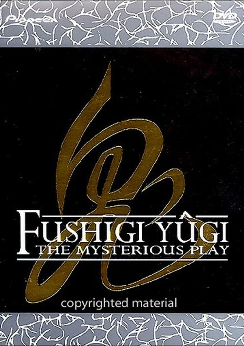 Fushigi Yugi: The Mysterious Play - Oni Box Movie
