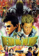 Dead Or Alive Final Movie