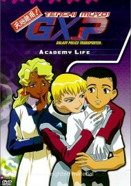 Tenchi Muyo GXP: Volume 2 - Academy Life Movie