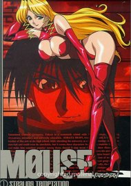 Mouse: Volume One - Stealing Temptation Movie