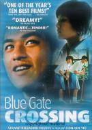 Blue Gate Crossing Movie