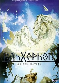 RahXephon: The Motion Picture - Limited Edition Movie