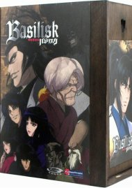 Basilisk: Volume 1 (with Collectors Guillotine Box) Movie