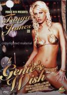 Genies Wish, A Movie