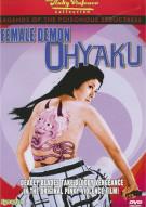 Female Demon Ohyaku Movie