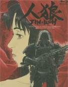 Jin-Roh: The Wolf Brigade Blu-ray